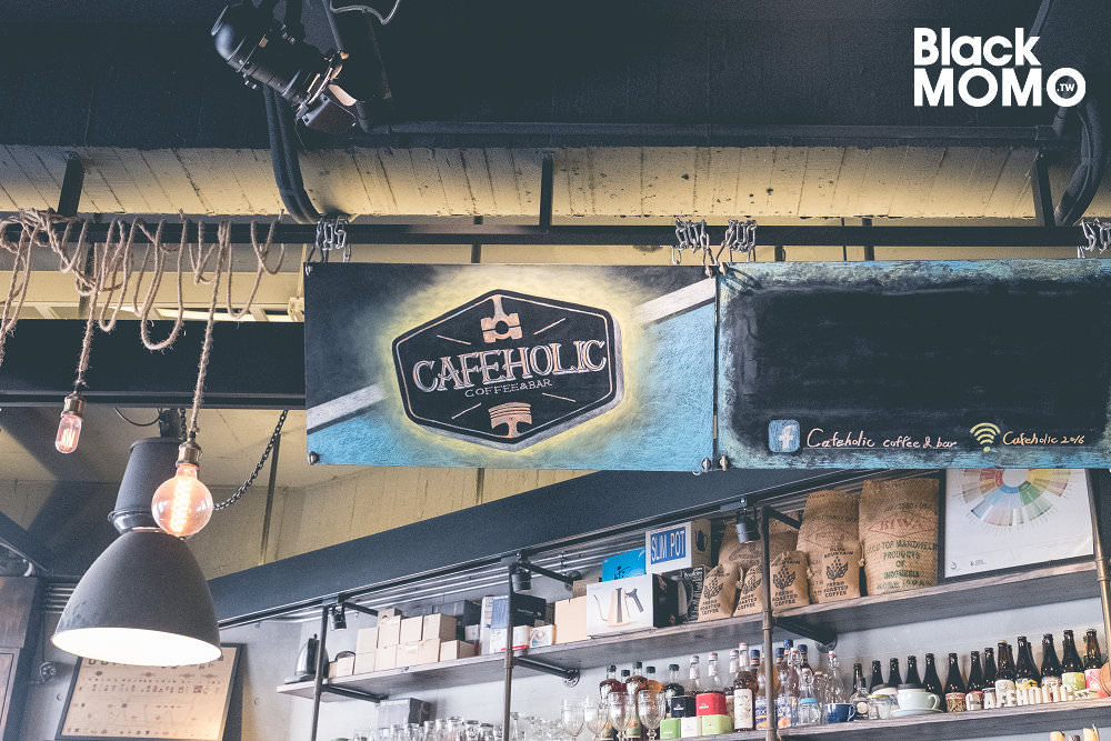 CAFEHOLIC coffee & bar
