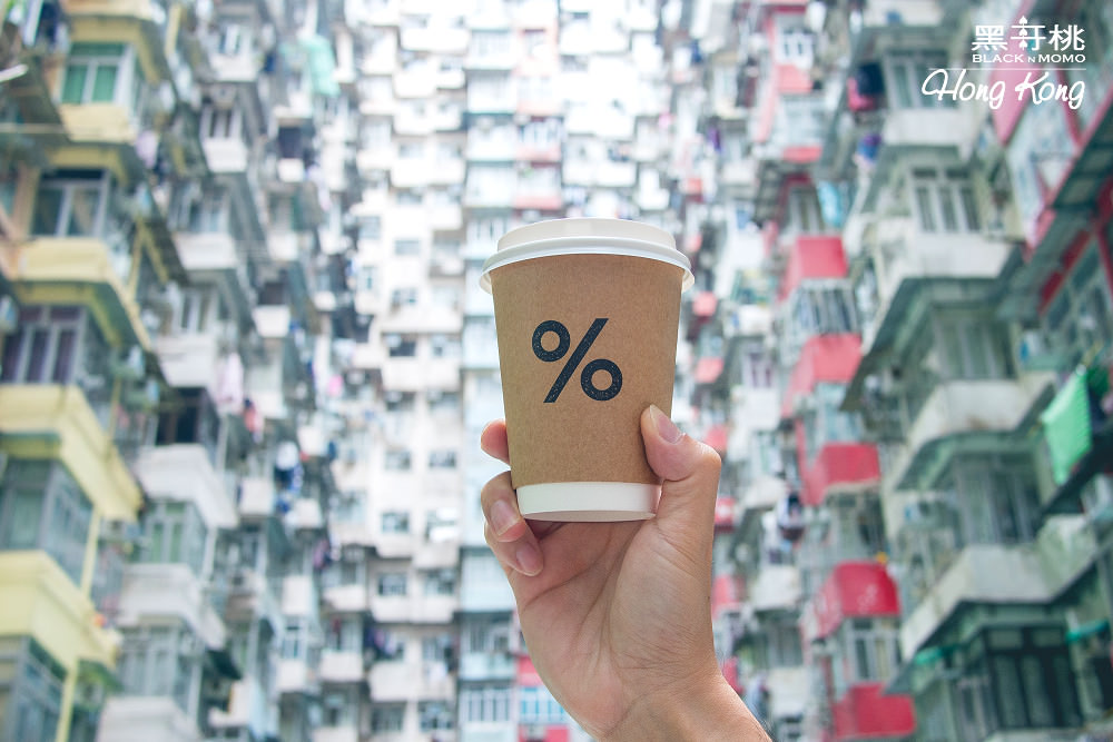 % Arabica Hong Kong Monster Mansion